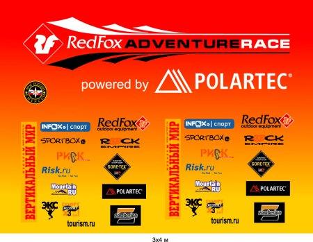 RedFox Adventure Race